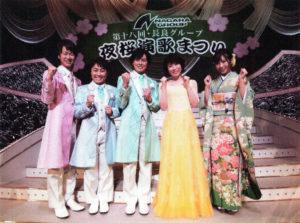 右から、岩佐美咲さん、水森かおりさん、3人組グループの「はやぶさ」