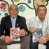 (左から)村上副会長、日野さん