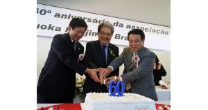 左から川勝県知事、原会長、杉山県議会議。祝賀会のケーキカットの様子。