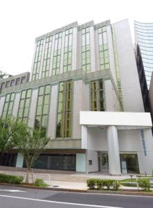 東京にある本部ビル