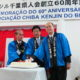 千葉県人会が60周年迎え=滝川副知事らが慶祝訪問=『仲良く、楽しく、正しく』