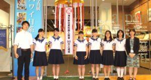 左端が佐藤岳教諭、右端が朝熊由美子・JICA海外移住資料館長(提供写真)