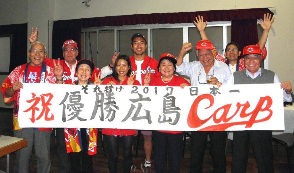 カープのリーグ優勝を祝い「バンザイ!」