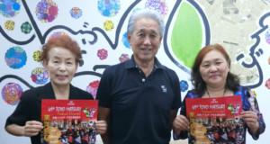 (左から)市田さん、秋村委員長、近幸さん
