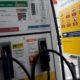 《ブラジル》石油公社ペトロブラスが第3四半期に2億6千万レアルの黒字計上=4年ぶりの年次決算黒字か?