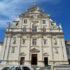 セ・ノヴァ大聖堂(Se Nova Catedral de Coimbra)の正面