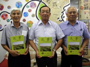 案内のため来社した新田さん、茂木会長、脇山編纂委員長