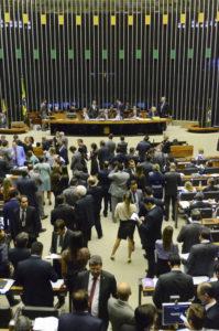 8月の上院、下院合同審議の様子(参考画像・Pedro França/Agência Senado)