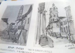 1950年代のボリビア・サンタクルスの町並みを描いたスケッチ
