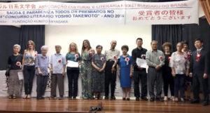昨年の第34回武本文学賞授賞式の様子
