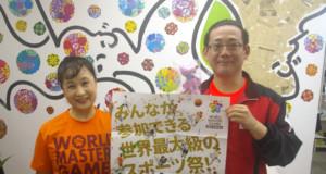 (左から)来社した脇村さん、武田さん