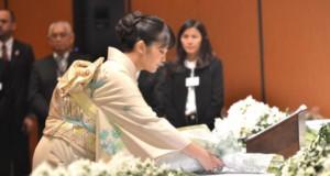 パラグアイ移民80周年記念式典に出席した眞子さま(パラグアイ日本人会連合会提供写真)