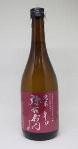 同店一番人気は福島産の弥右衛門。比較的安価で飲みやすい口当たりが好評だ。