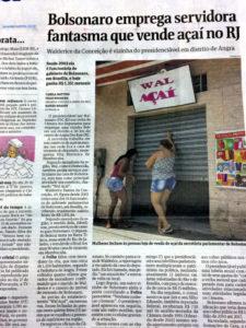 11日付フォーリャ紙に掲載された疑惑の食堂