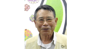 中沢宏一前会長
