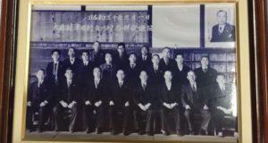 旧鳥川村の村長も務めた栄作さん