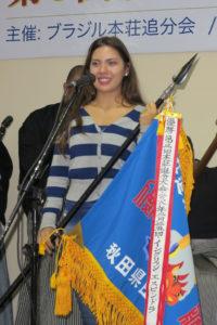 当地民謡界初の非日系優勝者となったエスピンドラ・イングリッジさん