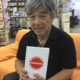 日系作家・佐野シルヴィオさん=日系社会伝える本出版会、10日に