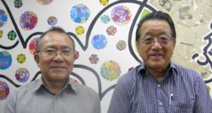 (左から)島袋会長、長井さん