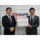 三菱UFJ=MUFGバンクに行名変更=2日から統一、知名度高める目的で