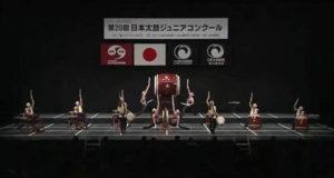 日本大会に出場した飛翔太鼓(提供写真)