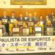《ブラジル》「国の発展に役立つ人材育成を」=第62回パウリスタ・スポーツ賞=25人が晴れやかに受賞