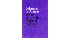 詩集の表紙
