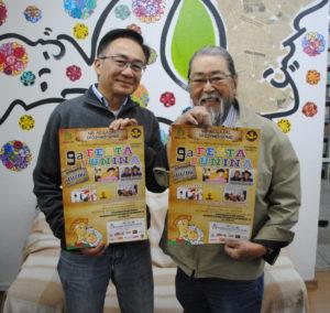 (左から)岩本常任理事と佐藤会長