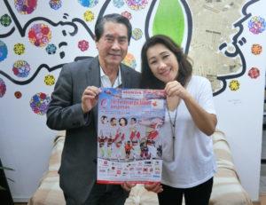 (左から)花田会長、白沢秘書