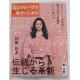 ポ語雑誌が110周年を特集=日系企業家など11人を紹介