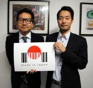 案内のために来社した大久保所長と山本さん