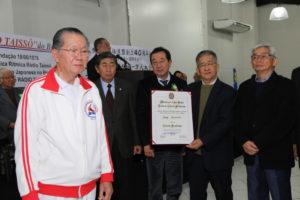 名誉市民の称号を受ける木下会長(左)
