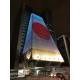 ■ひとマチ点描■パウリスタ大通りの大日章旗