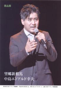 大会本番で歌う中島さん(本人提供)