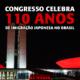 ■ひとマチ点描■連邦議会が粋な祝福=110周年で両院を紅白ライトアップ