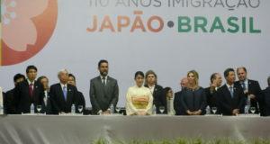 眞子内親王殿下をお迎えしたパラナ州移民110周年式典