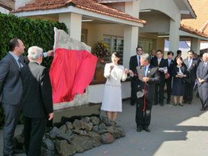 眞子さまのご訪問を記念し、除幕された記念碑