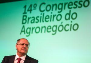 ブラジル農業ビジネス総会の様子(参考画像・Eduardo Saraiva/A2IMG)