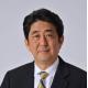 「日本移民110周年記念,眞子内親王殿下ご来伯歓迎」に寄せて=内閣総理大臣  安倍晋三