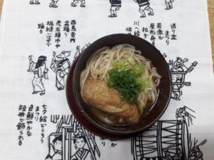 秋田県人会が110周年に提供する稲庭うどん