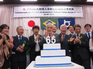 県人会役員によるケーキカット