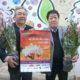 アルジャー花祭り、18日に開幕=「日本の美」をテーマに
