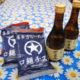 日本祭り=喜多方ラーメン3千食完売=新しい商品販売も検討中
