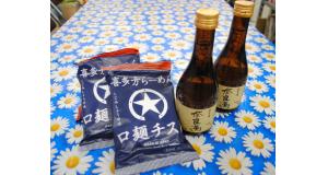 販売が検討されている「ロ麺チスト」と、「奈良萬」