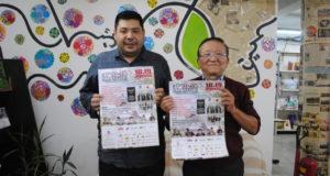 来社した塩川青年部長(左)と片山会長