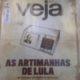 《ブラジル》大手雑誌社Abril、会社更正法適用を申請=出版不況で累積赤字は16億レアル(480億円)とも