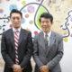 JICA=間瀬さん、門倉さん着任=「日系社会から学びたい」
