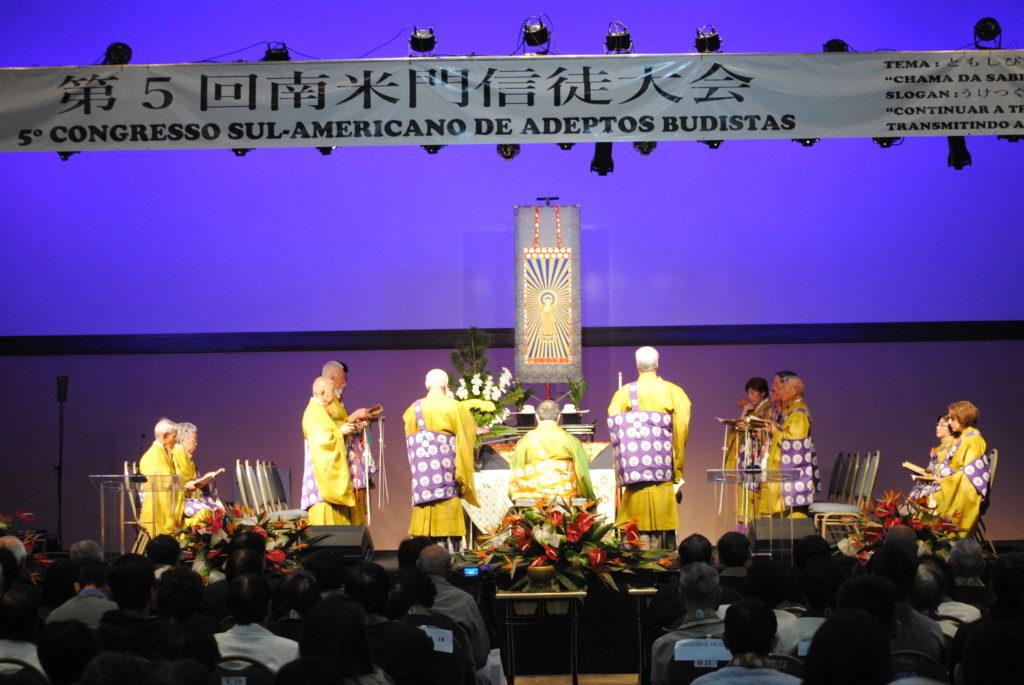 厳かに執り行われた移民110周年記念追悼法要