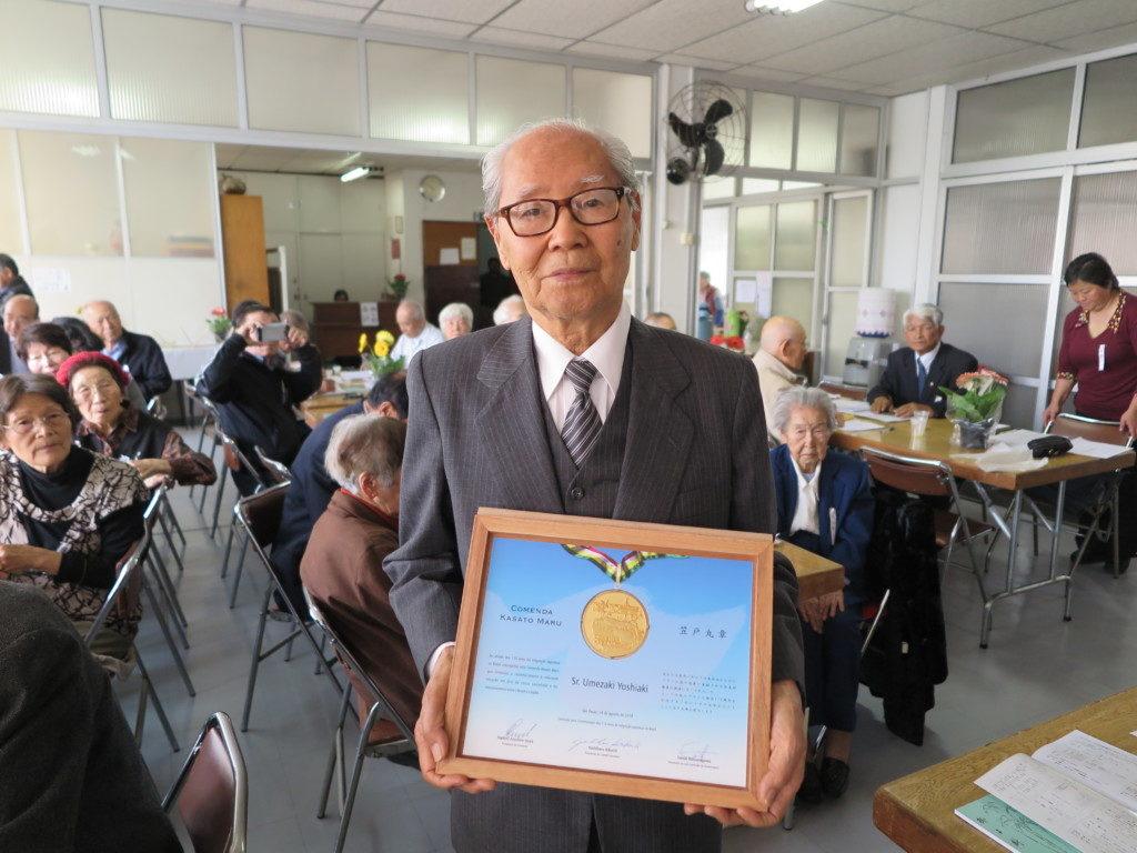 笠戸丸表彰を受けた梅崎さん