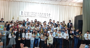 参加した日語学習者ら